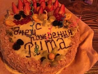 Торт Наполеон со свечами на День рождение Риты
